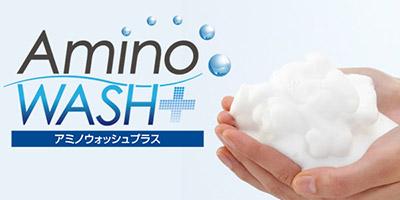 「頭皮を洗う」を追求した「究極の界面活性剤」アミノウォッシュ+(プラス)