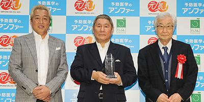第9回アンチエイジング大賞2015授賞式を開催!大賞受賞者はビートたけしさん