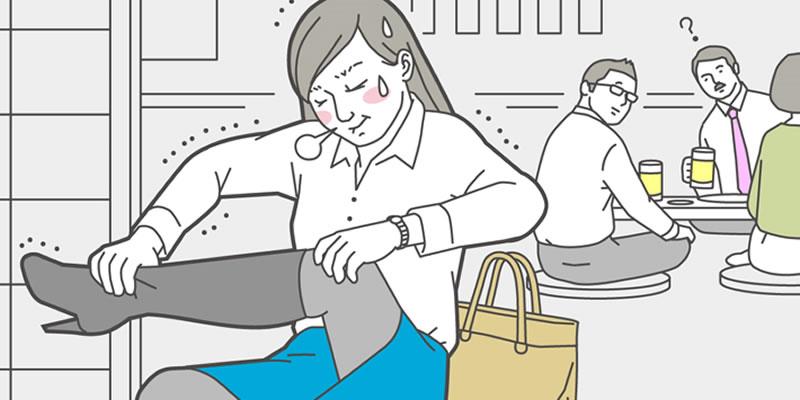 ブーツを履くのがツラい。リンパじゃなかった!? むくみの新事実と4つの対策