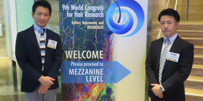 第9回World Congress for Hair Researchでの研究発表