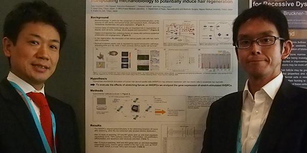 第7回 World Congress for Hair Research (WCHR)
