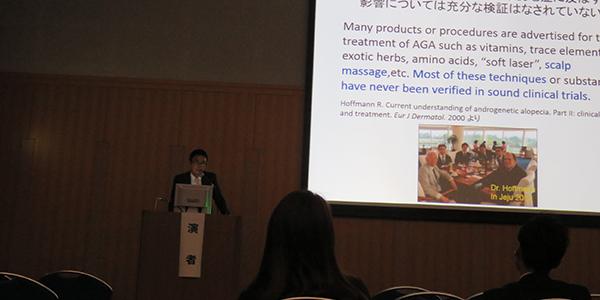 第15回日本抗加齢医学会総会で発表