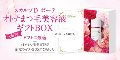 母の日限定オリジナルギフトBOX全国のバラエティーショップ・百貨店で発売開始