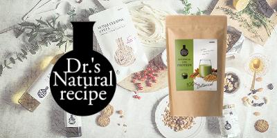 『ドクターズ ナチュラル レシピ』より 100%植物性「ボタニカルライフプロテイン(抹茶味)」が新登場