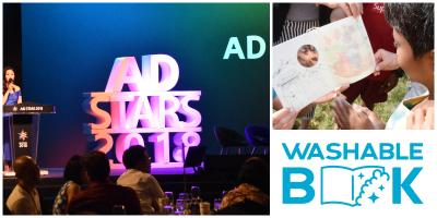 """世界初の石けんで洗って読む絵本""""Washable Book""""が 海外の広告賞である「AD STARS 2018」で2つのブロンズ賞を獲得"""