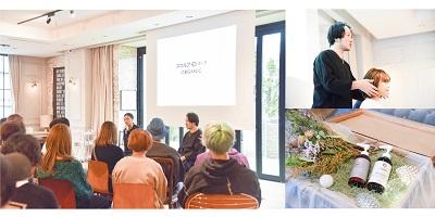 トレンドヘアギャラリー2019  presented by スカルプD ボーテ  泉脇崇氏と福永圭祐氏を招き、 2019年のトレンドヘア予測セミナーを開催 スカルプケアで手に入れる大人女子のナチュラルスタイル
