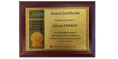 2019国際生物医学学会(ICBMS 2019)で 『ICBMS2019 Invited Presentation賞』を受賞  ~振動圧刺激で発毛を立証~