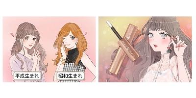"""女性73%が少女マンガのような""""二次元まつ毛""""に憧れ経験  憧れの二次元まつ毛には「カール」が不可欠だった!  スカルプDのまつ毛美容液プレミアムで24時間""""カールキープ""""を確認"""