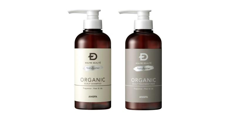 shampoo&tritment
