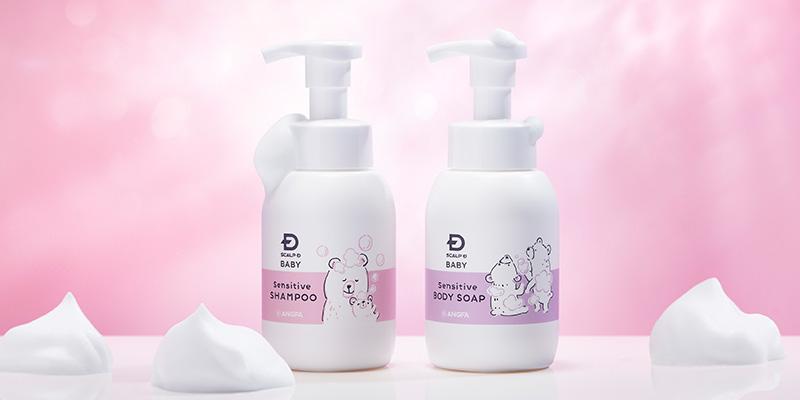 赤ちゃんの約6割が肌トラブルを経験!? スカルプDから敏感な赤ちゃんの肌のためのシャンプーとボディソープが誕生  2021年2月17日(水)より発売開始