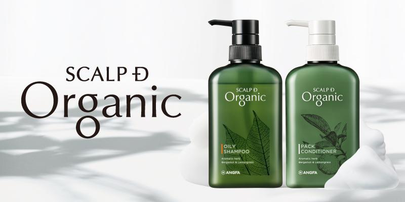 新ブランド「スカルプD オーガニック」が誕生! メイドインジャパンの植物エキスを配合し、頭皮トラブルにアプローチ さらに髪を洗いながら補修し、指通りの良い髪へ 2021年9月15日(水)より発売開始