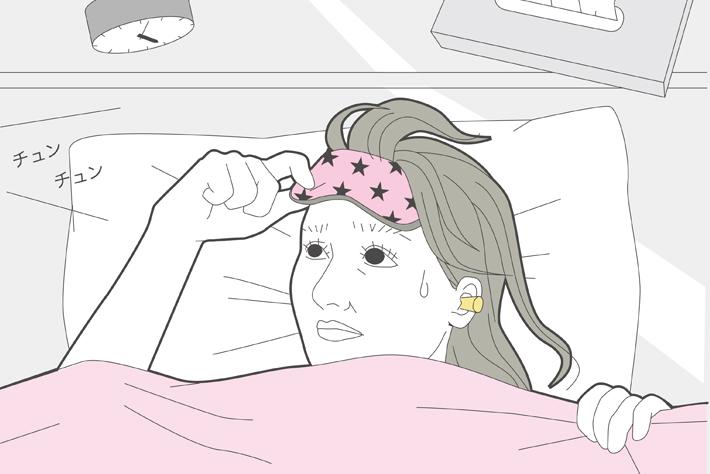 たくさん寝たのに寝た気がしない・・・・