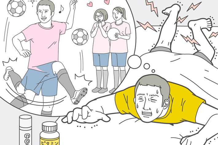 運動後の筋肉痛が2~3日も後になって出るように。これって老化!?│アンファーからだエイジング【専門ドクター監修】