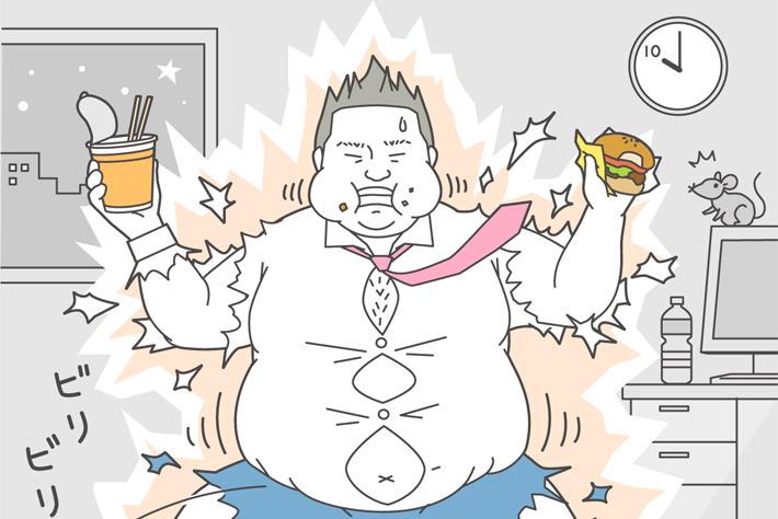 太らない食事はタイミングにあり! 夜遅く食べても太らない4つの秘訣