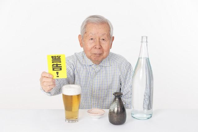 アルコール依存症の治療は断酒がすべて