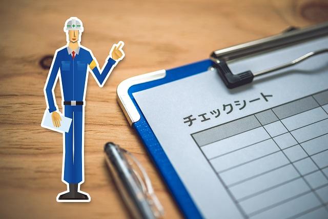 男性更年期障害と他の病気との見分け方