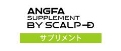ANGFA SUPPLEMENT BY SCALP-D/サプリメント
